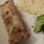 Cream of Mushroom Meatloaf Recipe!  Simple Ingredients, Easy To Prepare!