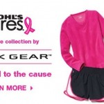 Kohl's Cares Supports The Fight Against Breast Cancer With Donations From Tek Gear Collection Purchases!
