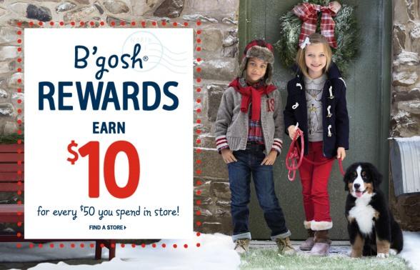OshKosh B'gosh Rewards