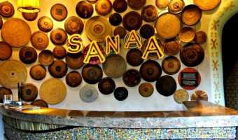 SANAA Restaurant at Disney's Animal Kingdom Lodge!